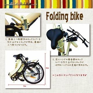 電動自転車折りたたみs-smail.jpg